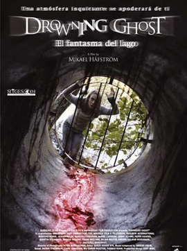 A Maldição do Lago  (2004)