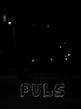 Puls (Curta - 2010)