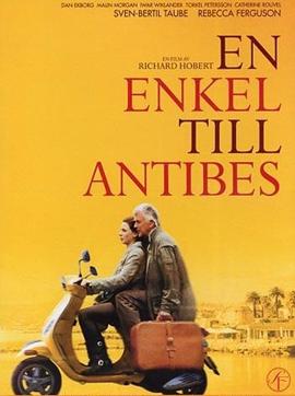 En enkel till Antibes (2011)