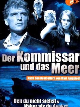 Der Kommissar und das Meer (2007)