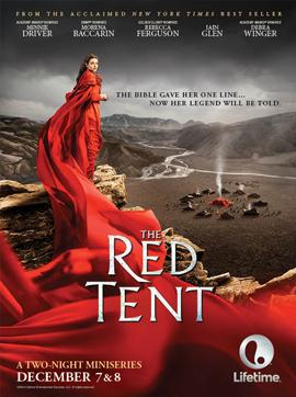 A Tenda Vermelha (2014-)